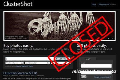 Фотобанк ClusterShot - закрывается