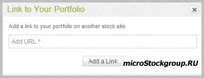 Микросток DepositPhotos процедура прохождения экзамена (загрузка ссылок на ваше портфолио на других стоках).