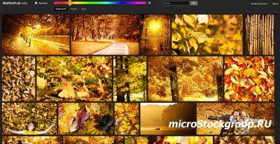 Фотобанк (микросток) Shutterstock вводит новый инструмент поиска - Spectrum