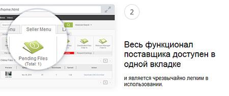 DepositPhotos - объединение аккаунтов автора и покупателя